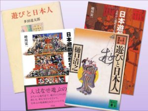 Asobi Publications