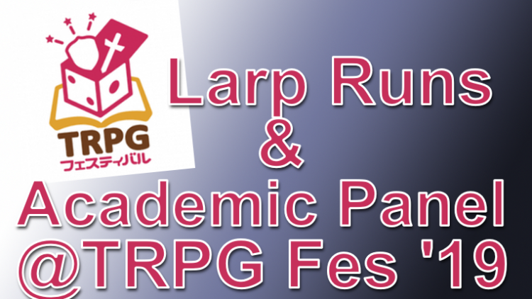 TRPG Festival 2019